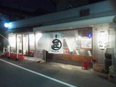 麺や マルショウ-1