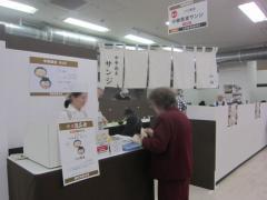 中華蕎麦 サンジ ~西武百貨店池袋本店「第12回 全国味の逸品会」~-1