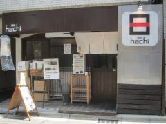 麺処 hachi-1