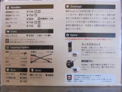 麺処 hachi-3