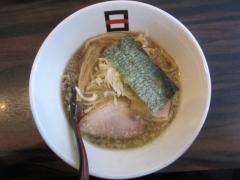 麺処 hachi-5