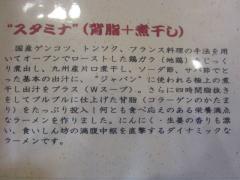 いぶし銀-3