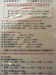 いぶし銀-4