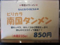 いぶし銀-5