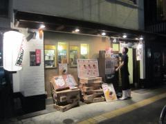 煮干しらーめん 四代目 玉五郎 鶴橋店-1