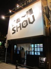 らあー麺 SHOU【弐】-1
