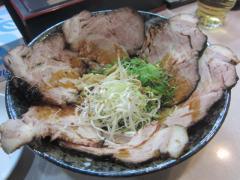らあー麺 SHOU【弐】-2
