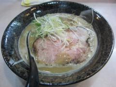 らあー麺 SHOU【弐】-3