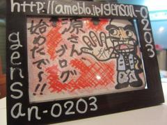 中華そば 源さん【弐】-7