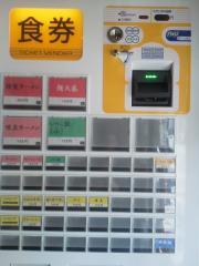 【新店】東京煮干屋本舗-3