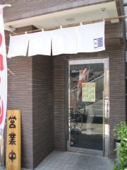 麺処 晴【五】-10