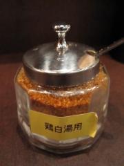 【新店】つけ麺 銀風 GINPU-10
