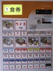 【新店】大島-3