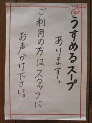 【新店】大島-4