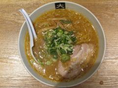 【新店】大島-6