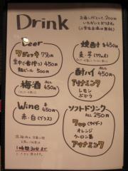 【新店】麺と心 7-5