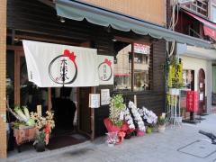 【新店】大阪拳-3
