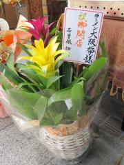 【新店】大阪拳-6