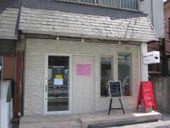 【新店】NOODLE STOCK 鶴おか-1