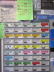 【新店】NOODLE STOCK 鶴おか-3