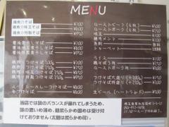 【新店】NOODLE STOCK 鶴おか-4