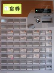【新店】自家製麺 麺処 東行-2