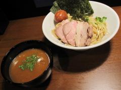 【新店】自家製麺 麺処 東行-3
