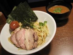 【新店】自家製麺 麺処 東行-5