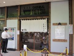【新店】つけめんTETSU ラクーア店-1