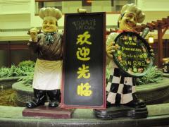 中山陽光商務酒店-3