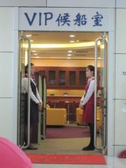 味千拉麺 香港空港店【弐】-2