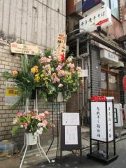 【新店】新橋 纏-1