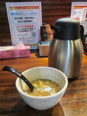 麺や 而今【参九】-7