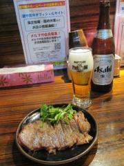 麺や 而今【参九】-9