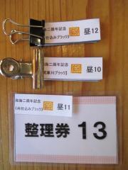 らーめん専門 和海【九】-6