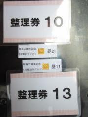 らーめん専門 和海【九】-8