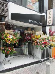 らぁめん家 69'N'ROLL ONE 赤坂本店-1