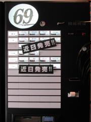 らぁめん家 69'N'ROLL ONE 赤坂本店-3