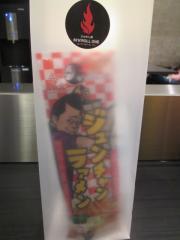 らぁめん家 69'N'ROLL ONE 赤坂本店-4