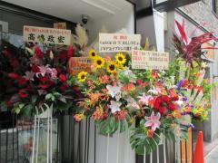 らぁめん家 69'N'ROLL ONE 赤坂本店-13