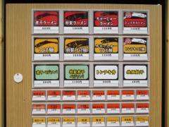 【新店】凪 Noodle BAR 歌舞伎町店-2