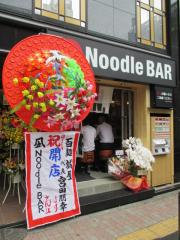 【新店】凪 Noodle BAR 歌舞伎町店-1
