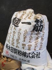 群青【壱六】-5
