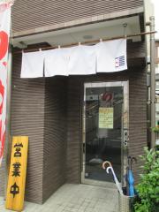 麺処 晴【六】-9