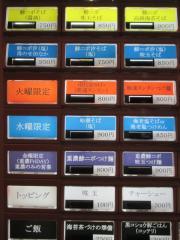 志奈そば 田なか【弐】-2