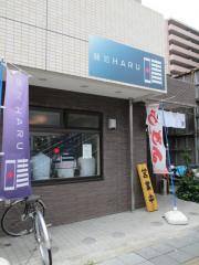 麺処 晴【七】-1