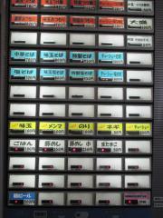 麺処 晴【七】-2