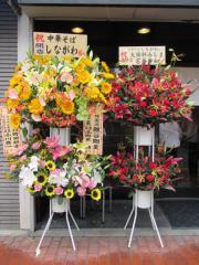 【新店】中華そば しながわ-7