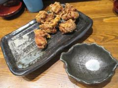 京地どりらーめん 麺心 氣ばりい屋【弐】-5