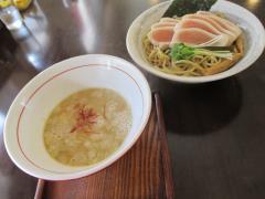 麺や しき【五】-3